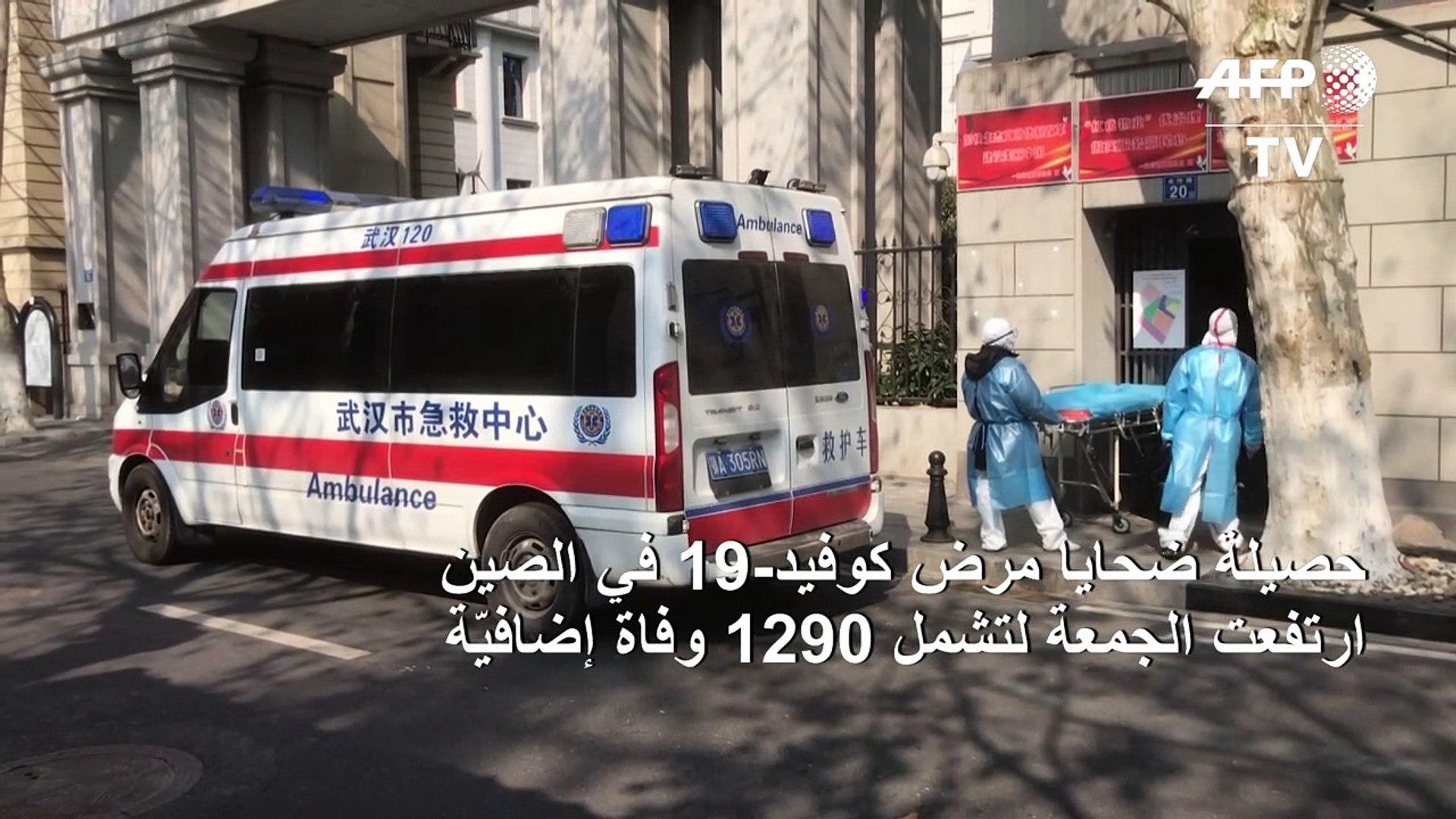 1290 وفاة إضافية بكورونا في الصين بعد مراجعة لعدد الضحايا