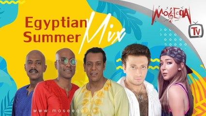Egyptian Summer Mix 2019 أجمد ميكس للصيف بلاك تيما و لؤي وانجي أمين