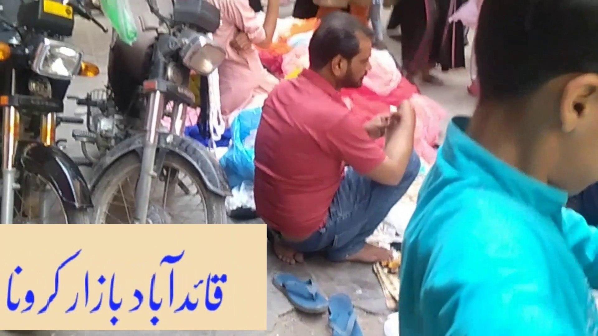 People don't care about Corona virus pakistan
