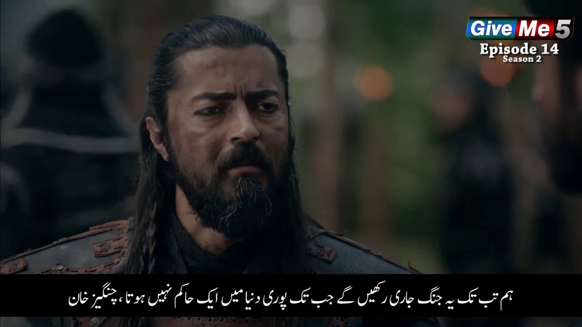 Dirilis Ertugrul Season 2 Episode 14 With Urdu Subtitle Video Dailymotion