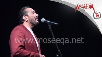 علي الحجار يروي الأيام الأخيرة لعمار الشريعي وعلاقته بالفنان عبد الله الرويشد