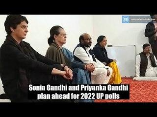 Sonia Gandhi and Priyanka Gandhi plan ahead for 2022 UP polls