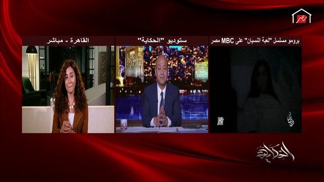 دينا الشربيني: أحمد داوود بطل لعبة النسيان اشتغلنا سوا معظم شغلي وبينا كيمستري كبيرة