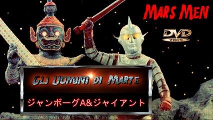 GLI UOMINI DI MARTE (1976) Film Completo