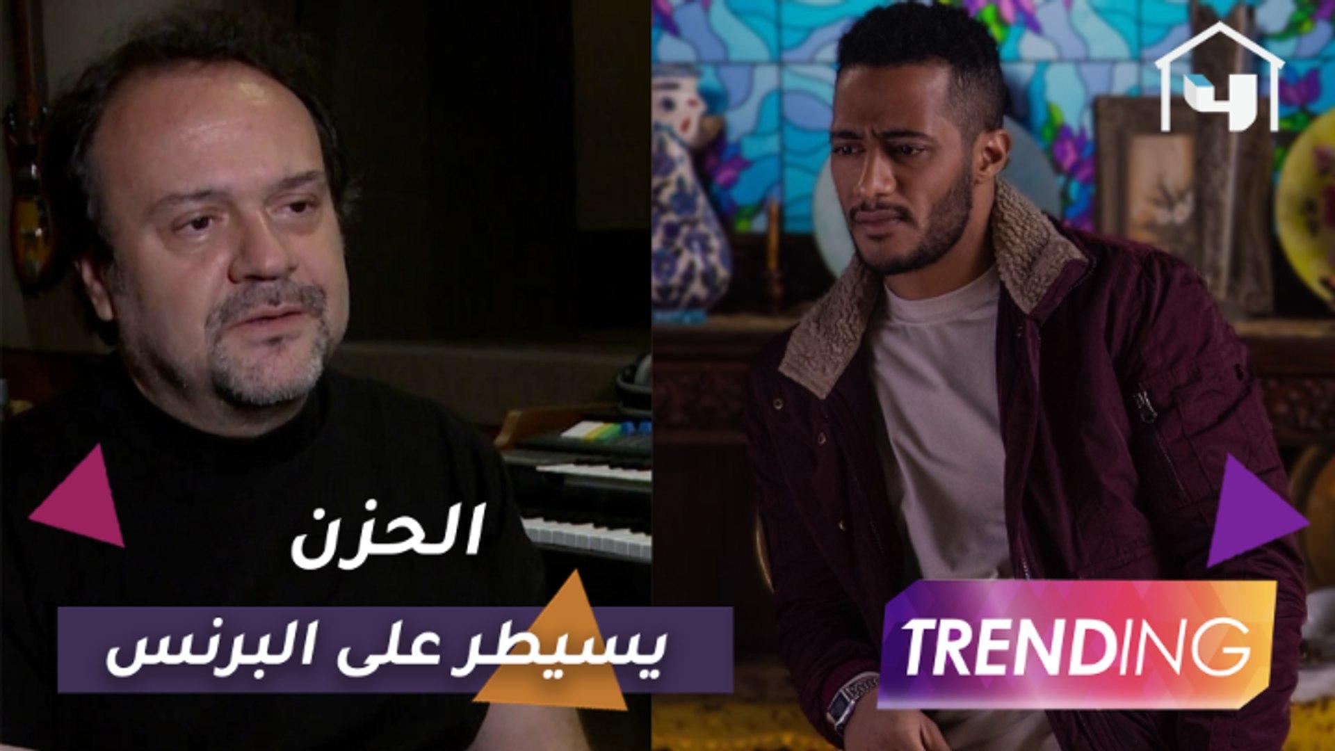 #البرنس يتصدر التريند والموزع الموسيقي عادل حقي يضع لمساته