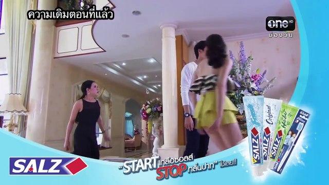 [eng sub] roy leh sanae rai 2015 episode 12 part 1/3
