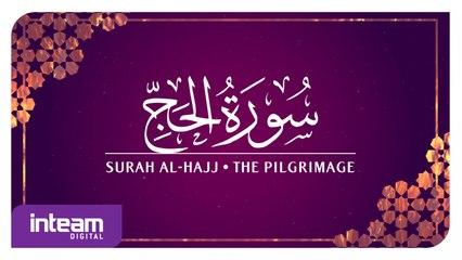 Ustaz Khairul Anuar Basri • Surah Al-Hajj | سورة ٱلْحَجّ