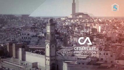 """شارة مسلسل """"سلمات أبو البنات"""" على  MBC5"""