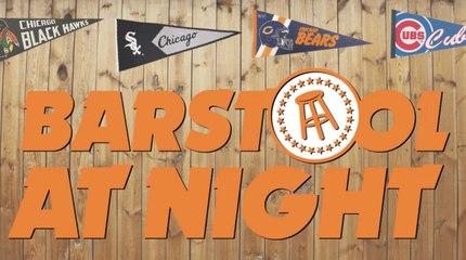 Barstool At Night - April 20, 2020