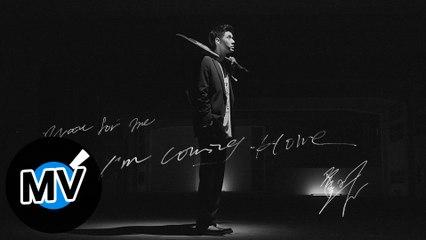 李玉璽 Dino Lee【I'm Coming Home】Official Music Video - 電視劇《姊妹們,追吧!》片頭曲