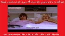 فیلم سکسی زیرنویس فارسی: بعد از سکس After Sex