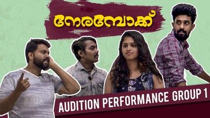 Nerambokku   Malayalam Web Series   Audition - Nerambokku Web Series - Group 1