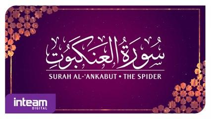 Ustaz Khairul Anuar Basri • Surah Al-'Ankabut | سورة ٱلْعَنْكَبُوت