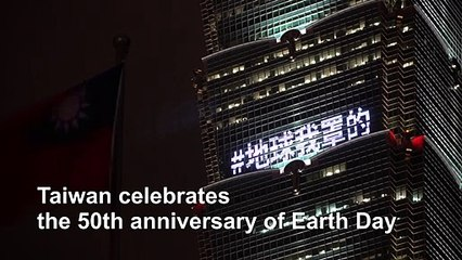 Taipei 101 Tower lights up for Earth Day