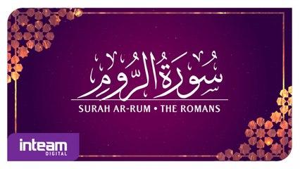 Ustaz Khairul Anuar Basri • Surah Ar-Rum | سورة ٱلرُّوم