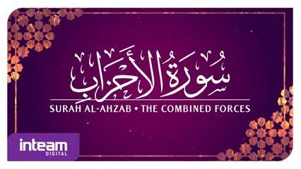 Ustaz Khairul Anuar Basri •  Surah Al-Ahzab | سورة ٱلْأَحْزَاب