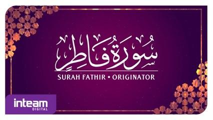 Ustaz Khairul Anuar Basri • Surah Fathir | سورة فَاطِر