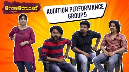 Nerambokku   Malayalam Web Series   Audition - Nerambokku Web Series - Group 5