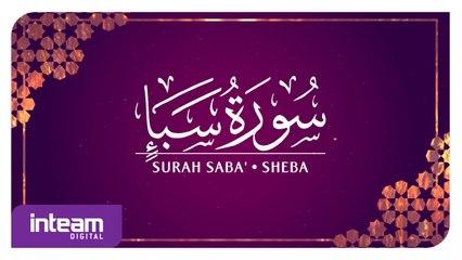 Ustaz Khairul Anuar Basri • Surah Saba' | سورة سَبَأ
