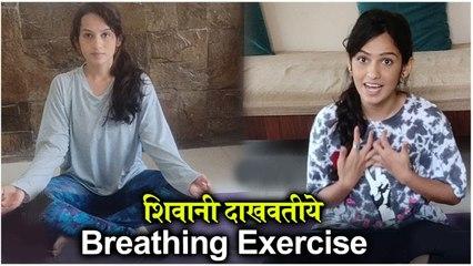 Clebrety Yoga Treaniner kadun shika Sope pranayam Prakar Pranayam
