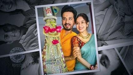 REAL LIFE Marathi Celebrity Couples प्रेक्षकांची आवडती जोडपी Urmila-