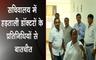Breaking : Mamata Banerjee से मिलने पहुंचे हड़ताली डॉक्टर