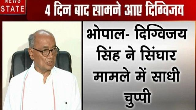 Madhya pradesh: उमंग सिंघार से विवाद पर दिग्विजय सिंह ने तोड़ी चुप्पी, बोले- सोनिया गांधी और कमलनाथ ही करें कुछ