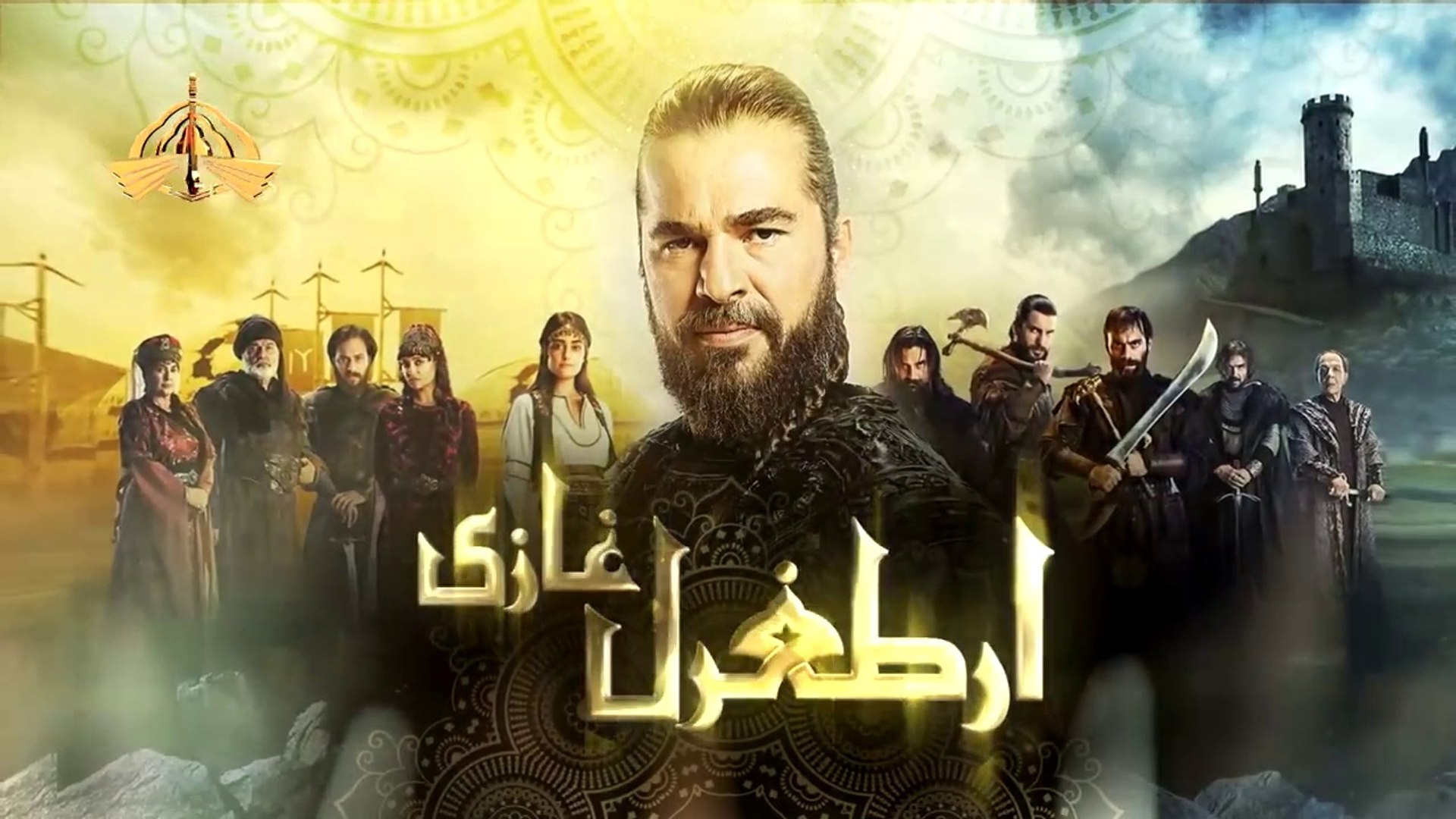 Ertugrul Ghazi Episode 1 Urdu Dubbed Famous Turkish Drama Serial Only On Ptv Home Pakistan Television Limited Video Dailymotion