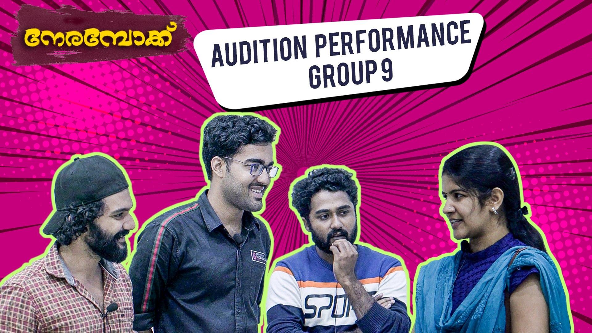 Nerambokku | Malayalam Web Series | Audition - Nerambokku Web Series - Group 9