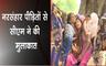 Breaking : सोनभद्र के उम्भा गांव पहुंचे CM Yogi Adityanath, जाना पीड़ितों का दुख-दर्द