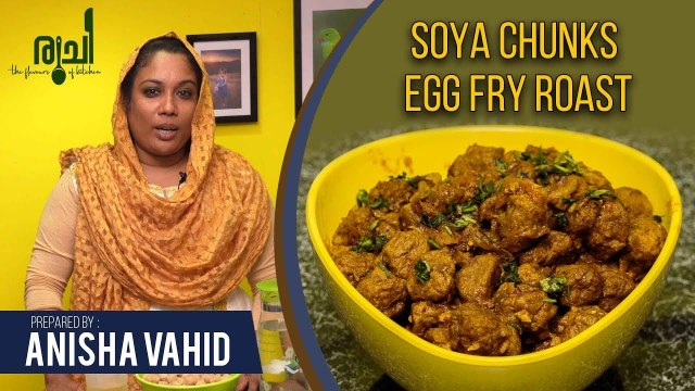 Soya Chunks Egg Fry Roast - Soya Egg Fry Roast Malayalam   Side dish