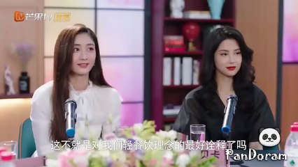 Chubby girl became a top model.  Clip to the drama I love you the way