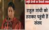 PM Narendra modi Oath Ceremony : अमेठी में जीत के बाद Smriti Irani ने ली शपथ