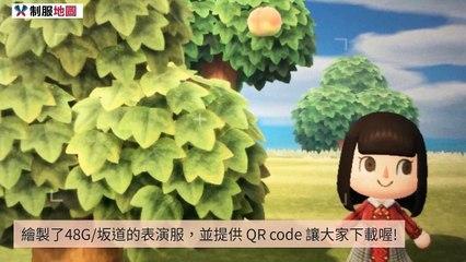 adgeek_uniform_curation_mobile_bottom-copy1-20200424-23:39