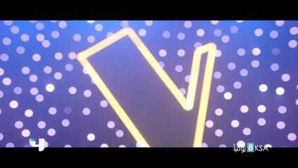 The Voice Kids يومياً الساعة الثامنة مساءً بتوقيت السعودية على mbc4