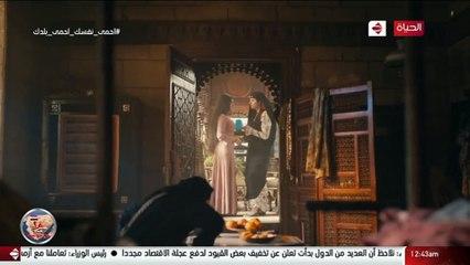 ليل  |  بدور علي امها بعد 20 سنه متعرفش عنها حاجه  | مسلسل الفتوة