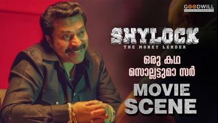 ഒരു കഥ സൊല്ലട്ടുമാ സർ | Shylock Movie Scene | Ajai Vasudev | Mammootty | Siddique