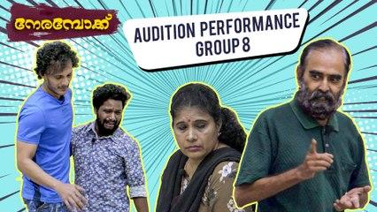 Nerambokku   Malayalam Web Series   Audition - Nerambokku Web Series - Group 8
