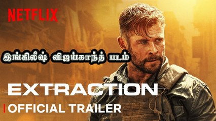 Extraction  Netflix original review