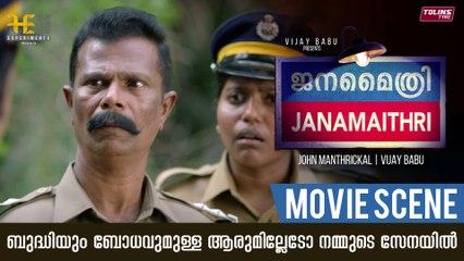ബുദ്ധിയും ബോധവുമുള്ള ആരുമില്ലേടോ നമ്മുടെ സേനയിൽ | Janamaithri Movie Comedy Scene | Friday Film House