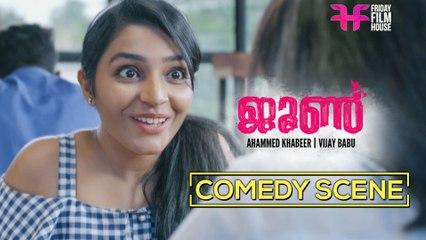 June | Restaurant Comedy Scene | Rajisha Vijayan | Sarjano Khalid
