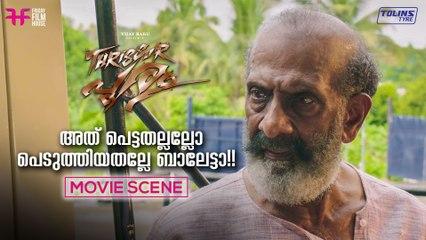 അത് പെട്ടതല്ലല്ലോ പെടുത്തിയതല്ലേ ബാലേട്ടാ | Thrissur Pooram Movie Scene | Jayasurya | Swathi Reddy