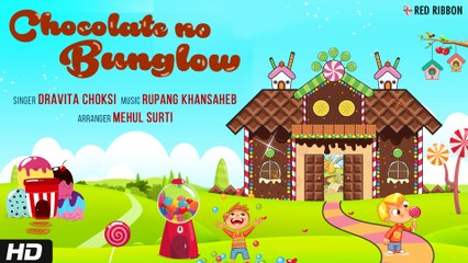 Chocolate No Bunglow | Gujarati Balgeet |Hasta Ramta | Dravita Choksi| Rupang Khansaheb| Mehul Surti