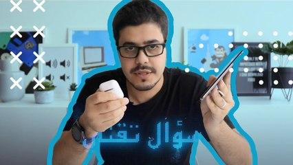 Technical Questions:  SO'AL TAKANI