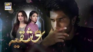 Ishqiya Episode 13