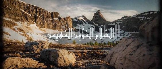 Hisham Abbas - Asmaa Allah Al Hosna (Lyric Video) | هشام عباس - أسماء الله الحسنى
