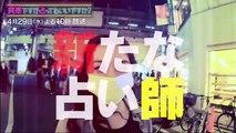 素敵な選TAXI 3話 動画 2020年4月28日 社長と不倫?秘書の許されぬ恋の選択肢 - 200428