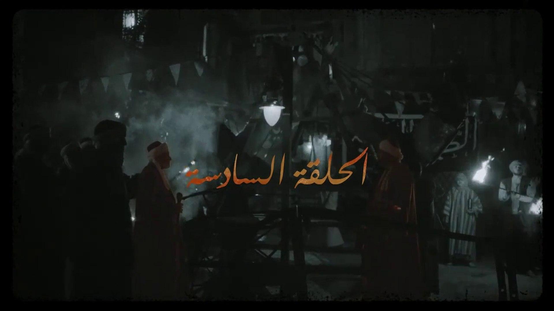 مسلسل الفتوة الحلقة 6 HD - مسلسل الفتوة الحلقة 6 السادسة ياسر جلال رمضان 2020
