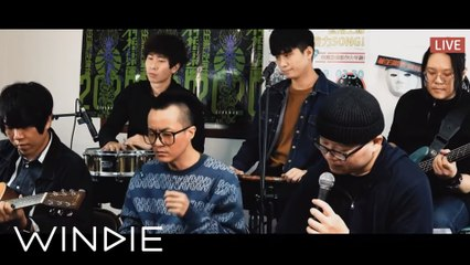 神棍樂團〈痛〉- Live Session