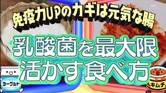 林修の今でしょ!講座  2020年4月28日 2時間SP-(edit 2/2)